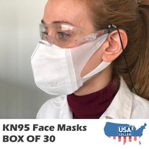 KN95 Masks - Same Day Delivery